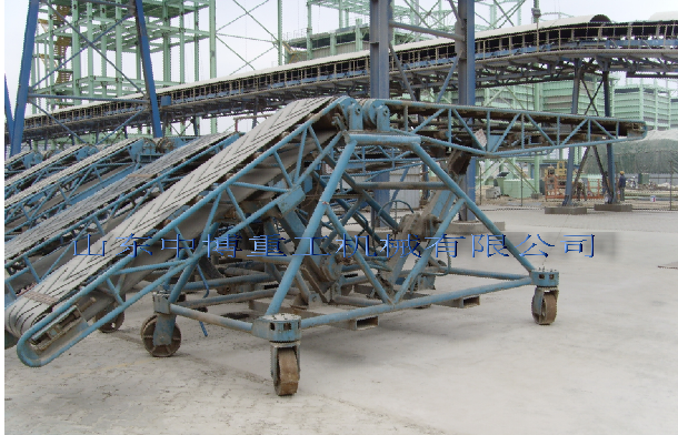 YP, DY type movable belt conveyer